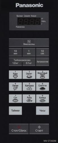печи с электронным управлением